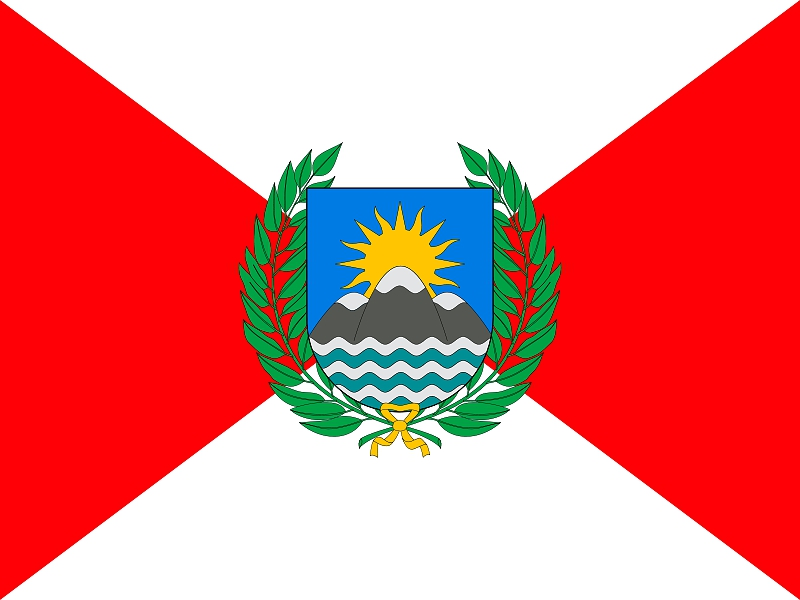 The Dream Of San Martin And The Creation Of The Peruvian Flag Sumaq